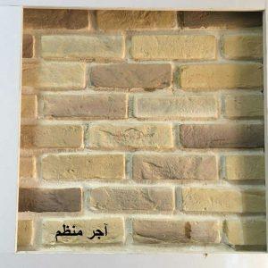 پانل دیوارپوش کامپوزیت فایبرگلاس طرح آجر منظم (2)