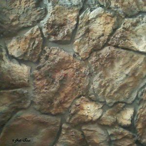 پانل دیوارپوش کامپوزیت فایبرگلاس طرح سنگ صخره