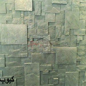 پانل دیوارپوش کامپوزیت فایبرگلاس طرح کیوب (2)