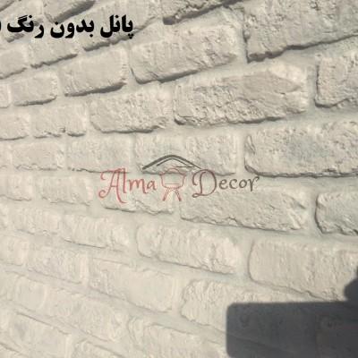 پنل دیوارپوش کامپوزیت فایبرگلاس طرح آجر نامنظم