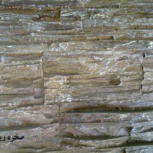 پنل دیوارپوش کامپوزیت فایبرگلاس طرح صخره ریز (3)