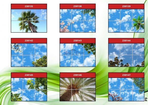 پنل آسمان مجازی طرح درخت