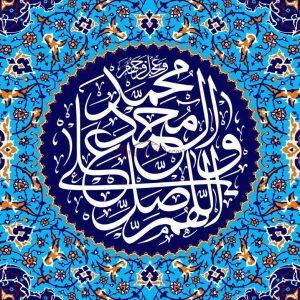 پنل آسمان مجازی طرح اسلامی