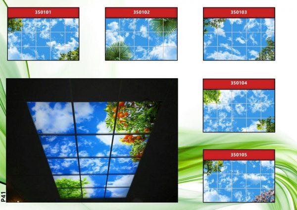 پنل آسمان مجازی طرح آسمان